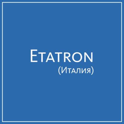 Etatron (Италия)