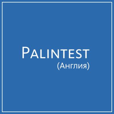 Palintest (Англия)