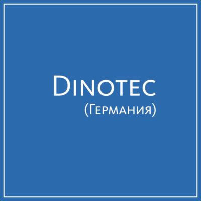 Буферные растворы Dinotec (Германия)