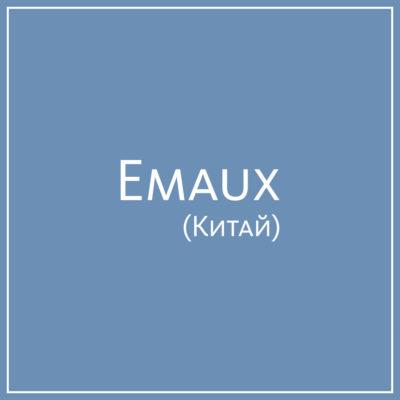 Emaux (Китай)