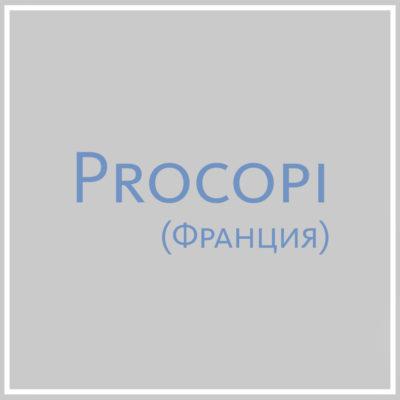 Procopi (Франция)