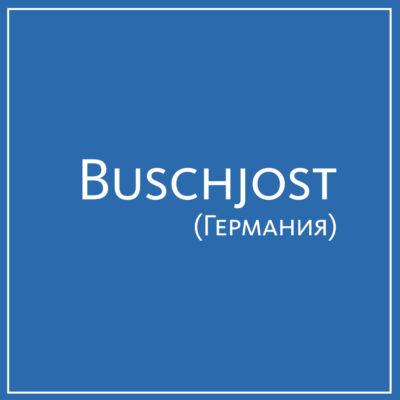 Buschjost (Германия)