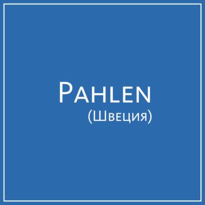 Pahlen (Швеция)
