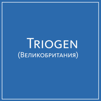 Triogen (Великобритания)