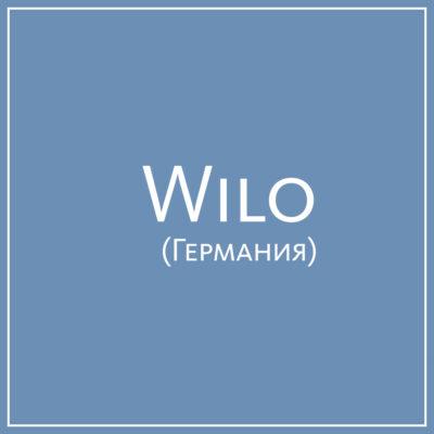Wilo (Германия)